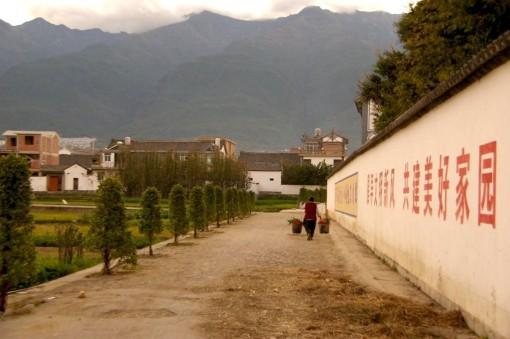 中国雲南省大里 白族のおばあさん