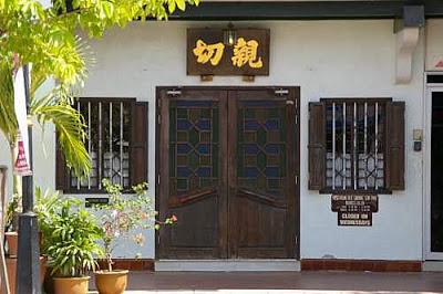 【マレーシア・マラッカ】ニョニャ料理の老舗 オレ・サヤン