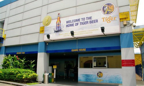 【シンガポール】タイガービール工場でタイガービールグッズを買って来た!