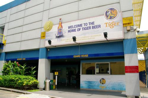 タイガービール工場でタイガービールグッズを買って来た!