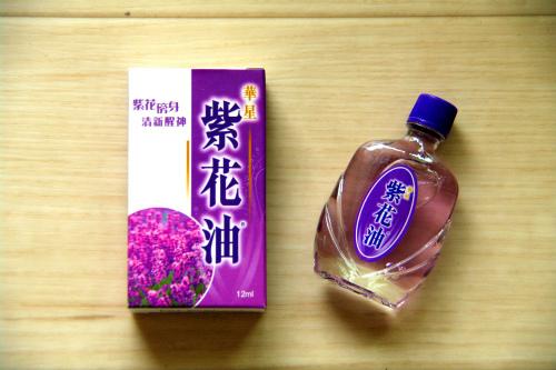 香港 お土産 紫花油 ラベンダー