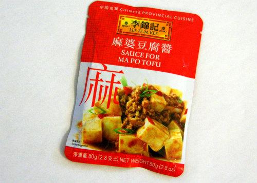 【香港おみやげ・買い物特集】李錦記のレトルト食品