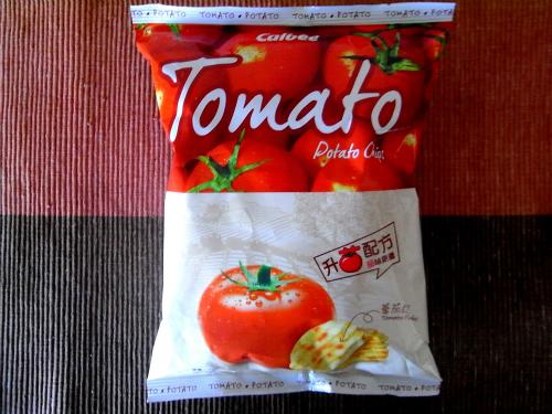 【香港おみやげ・買い物特集】日本未発売!カルビーポテトチップス トマト味!