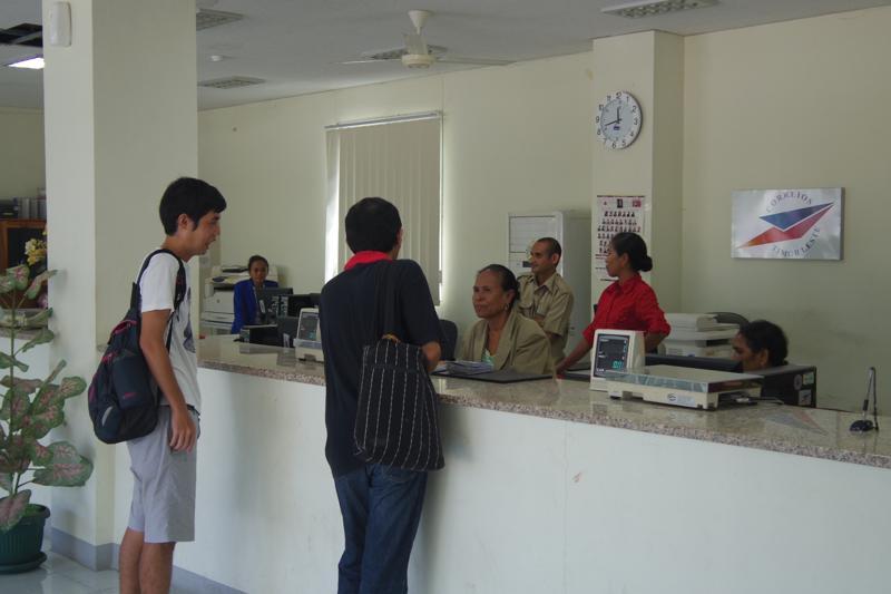東ティモール 絵葉書 郵便局 POST Office Dili
