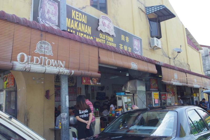 知る人ぞ知る白珈琲の名店 in イポー