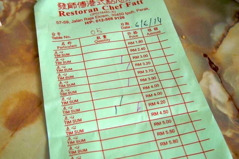 イポー 飲茶 点心 發師博 RESTOLRAN CHEF FATTIMGP9456