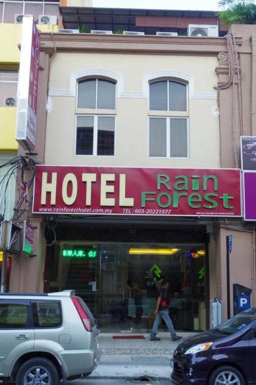 クアラルンプール KL チャイナタウン 安宿 Rain Forest Hotel Chinatown