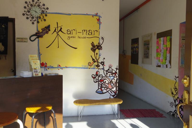 【マラッカ】壁画が可愛いリーズナブルな安宿『マリマリゲストハウス(Mari Mari Guest House)』