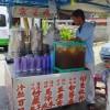 【マラッカ】華人が漢方で作るオススメの健康茶『凉茶リャンチャ(Liang Cha)』