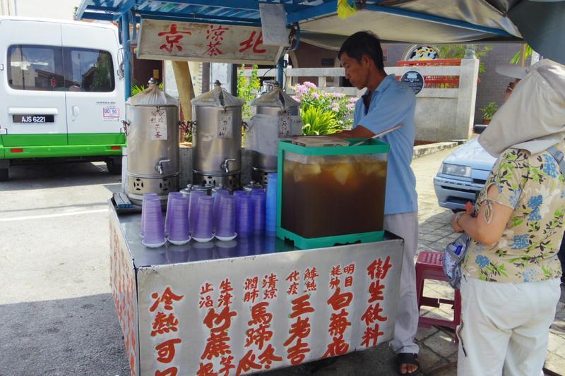 マラッカ 健康茶 凉茶 リャンチャ Liang Cha