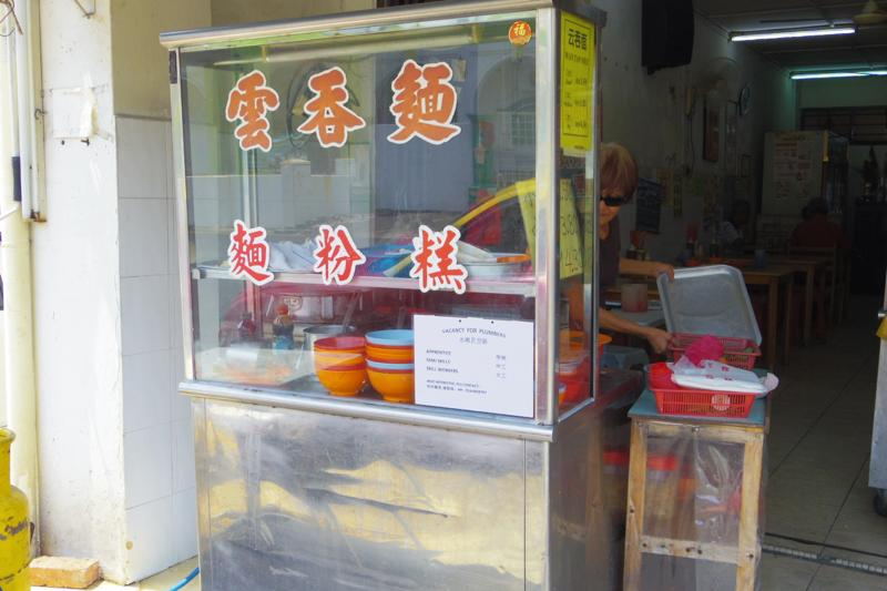 マラッカ ワンタンミー 素朴 美味しい 十二間珈琲店