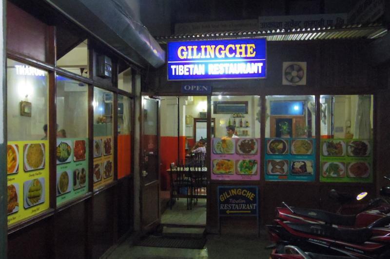 カトマンズ チベット料理 タメル ギリンチェ Gilingche