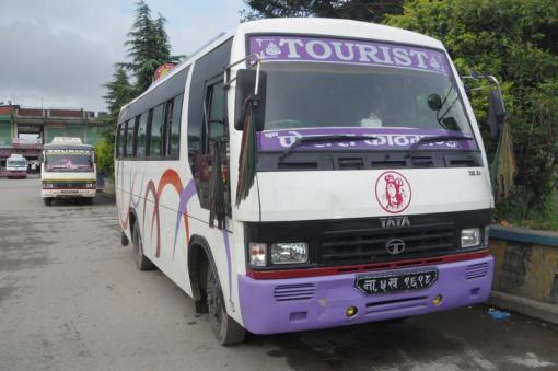 カトマンズ ポカラ ローカルバス 移動 New bus park