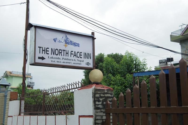 ポカラ 安宿 ノースフェースイン The North Face Inn