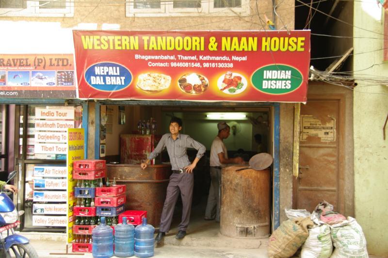 カトマンズ タメル インド料理 安い Western Tandoori and Naan House