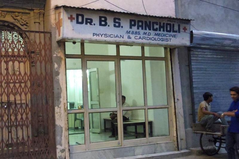 インド デリー 予防接種 病院 メインバザール