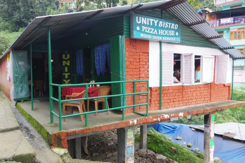 ダラムサラ バグス 美味しい ユニティービストロピザハウス UNITY BISTRO PIZZA HOUSE