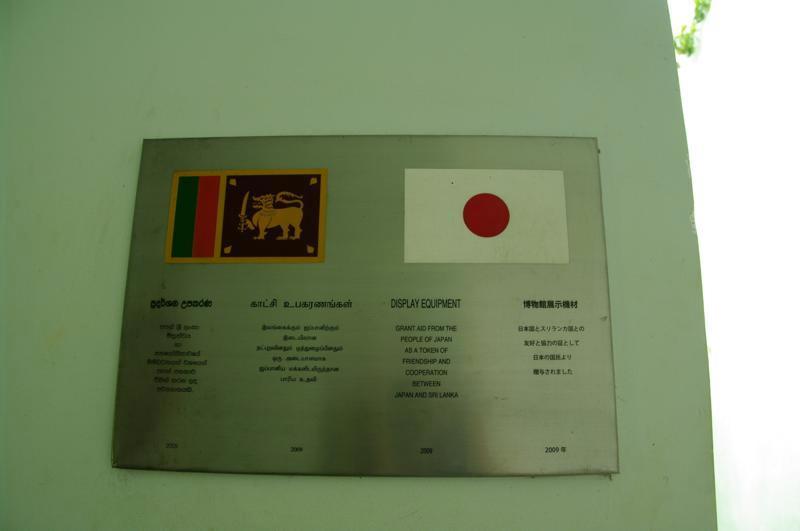 スリランカ シーギリヤロック シギリヤ 世界遺産