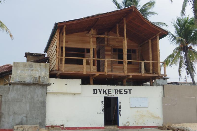 トリンコマリー 安宿 ゲストハウス ダイクレスト Dyke Rest