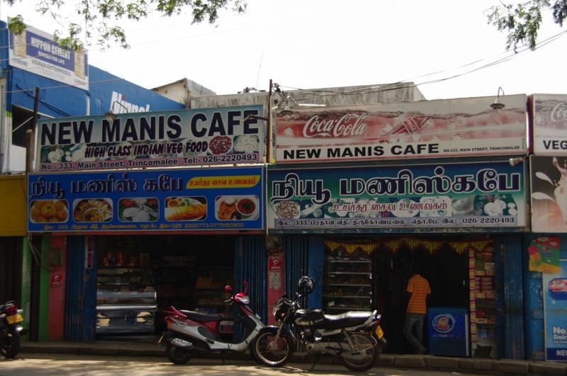 トリンコマリー 食堂 美味しい カレー NEW MAINS CAFE