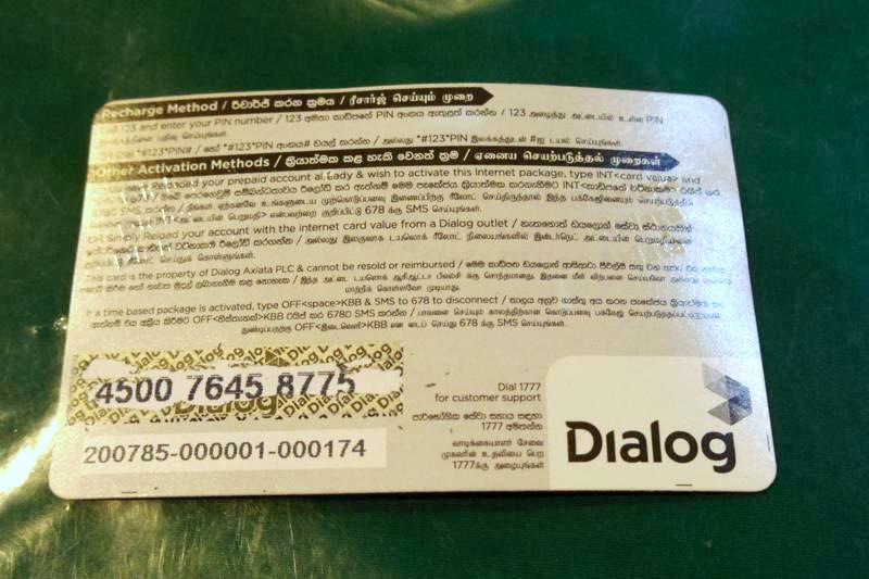 スリランカ プリペイドSIM フリー DIalog ネット