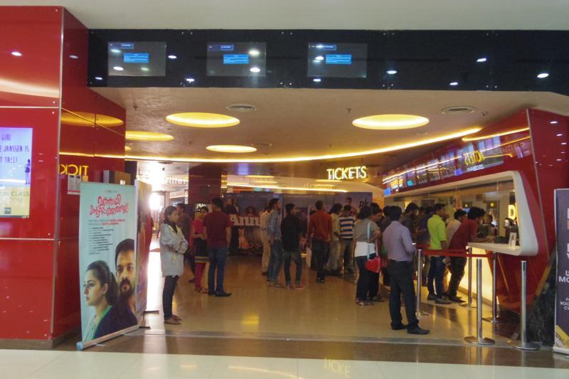 コーチン 買い物 ショッピングモール Lulu Mall