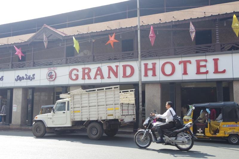 ハイデラバード マトンビリヤーニ マトンビリヤニ 美味しい GRAND HOTEL