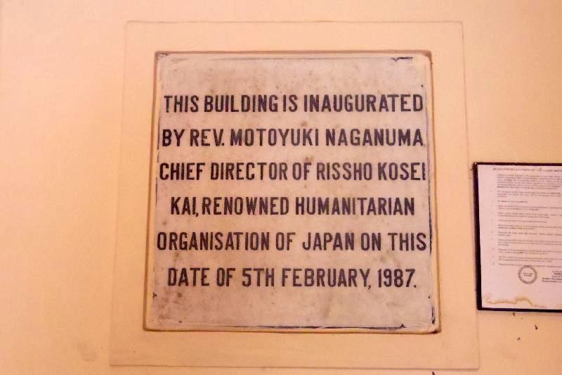 コルカタ 安宿 ゲストハウス ベンガル寺 THE BENGAL BUDDHIST ASSOCIATION