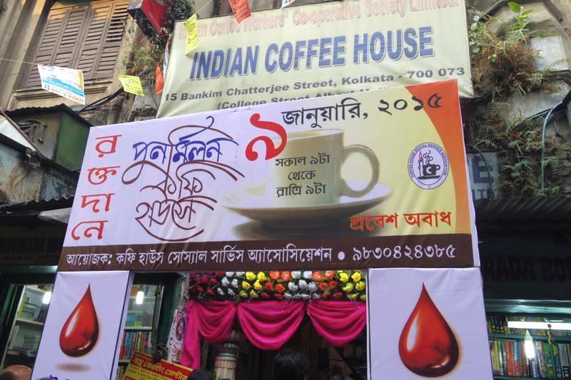 コルカタ 老舗 コーヒーハウス INDIAN COFFEE HOUSE