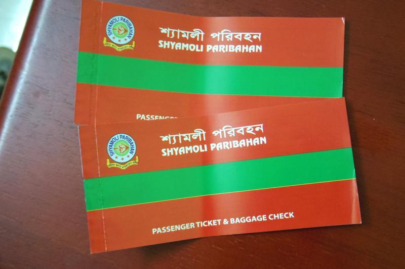 陸路バスでコルカタからバングラデシュ・ダッカ行きの切符購入方法について