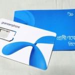 【バングラデシュ】プリペイドSIMカードの購入方法