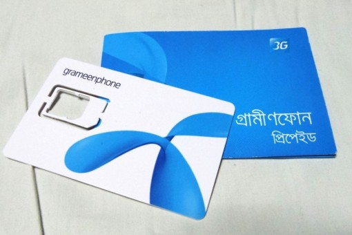 バングラデシュ プリペイドSIM購入 グラミンフォン