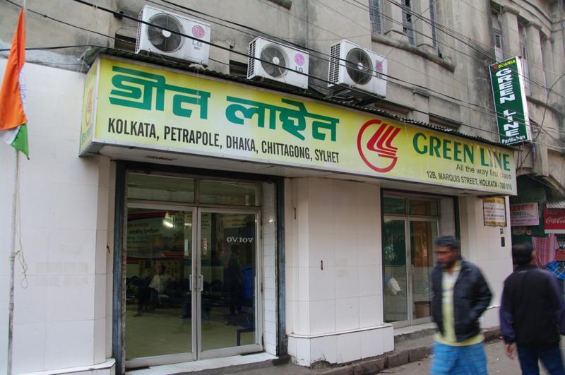 陸路国際バス コルカタ バングラデシュ・ダッカ SHAYAMOLI PARIBAHAN GREEN LINE