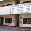 陸路国際バスでダッカからインド・コルカタ行きチケットの購入方法について