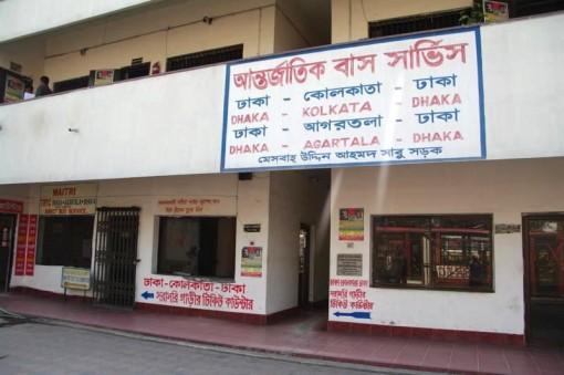 ダッカからコルカタ 国際バス チケット購入場所 SHAYAMOLI PARIBAHAN