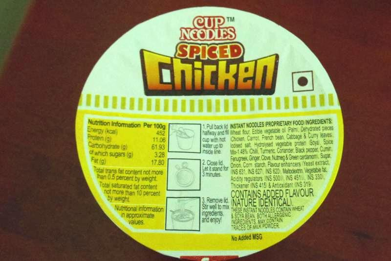 インド 日清カップヌードル マサラ チキン イタリアン味