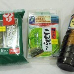 デリーにある有名な日本食材屋!品揃えは豊富だけど、値段はやはり高め。