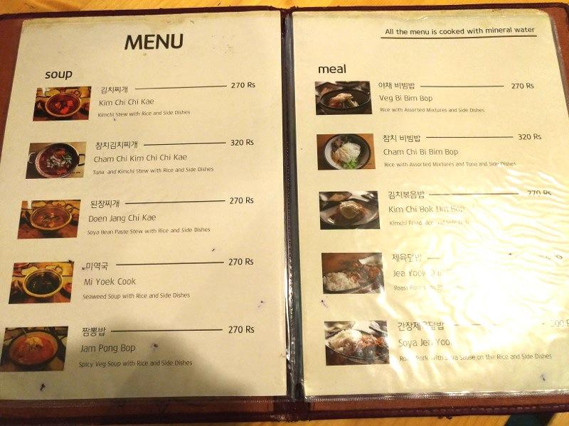 デリー パハールガンジ 韓国料理 スィムト쉼터