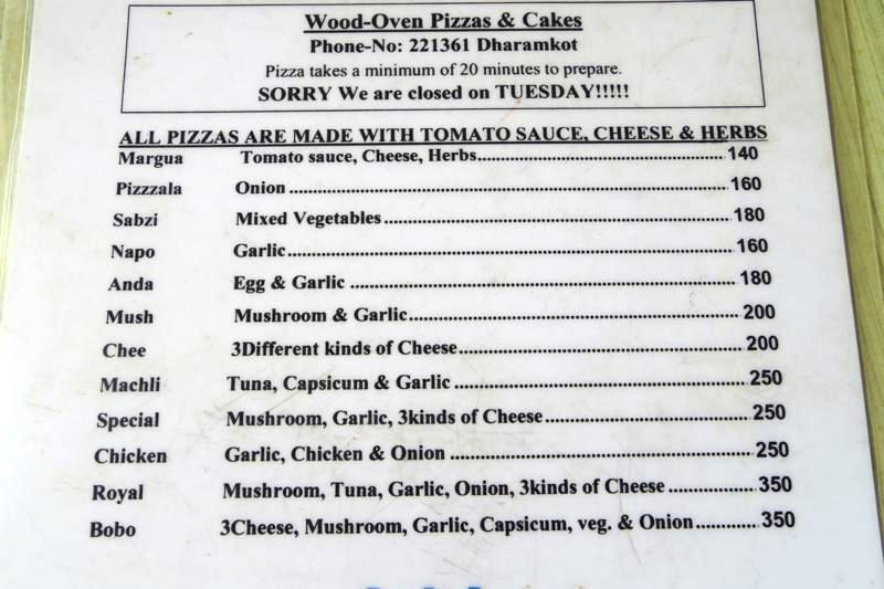 ダラムサラ ダラムコット ピザ FAMILY PIZZA