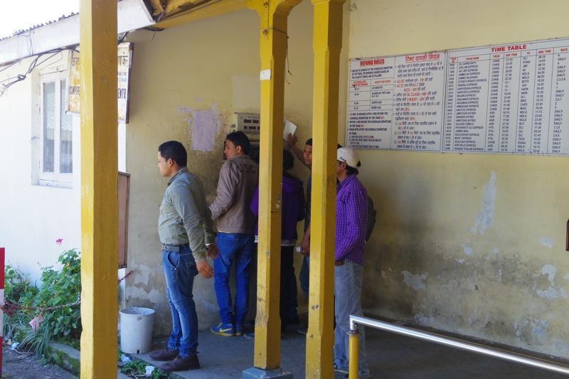 【ダラムサラ】列車チケットの購入場所と行き方