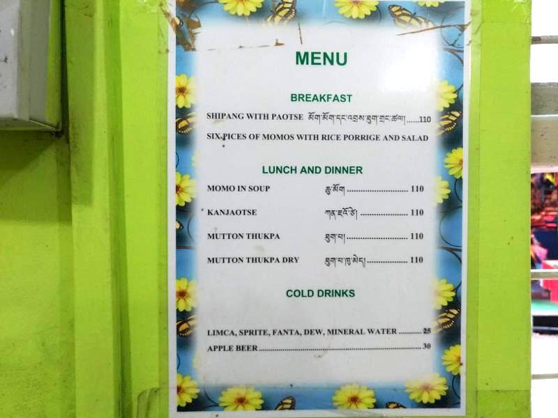 【ダラムサラ】ここのマトンドライトゥクパは絶品!朝食の肉まんが人気の小さい食堂