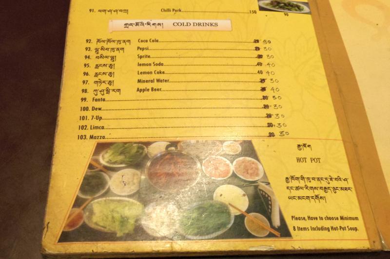 ダラムサラ 中華料理 豚肉 火鍋 CHOLSUM RESTAURANT