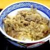 【バンコク】タイで吉野家の牛丼を食べてみた!