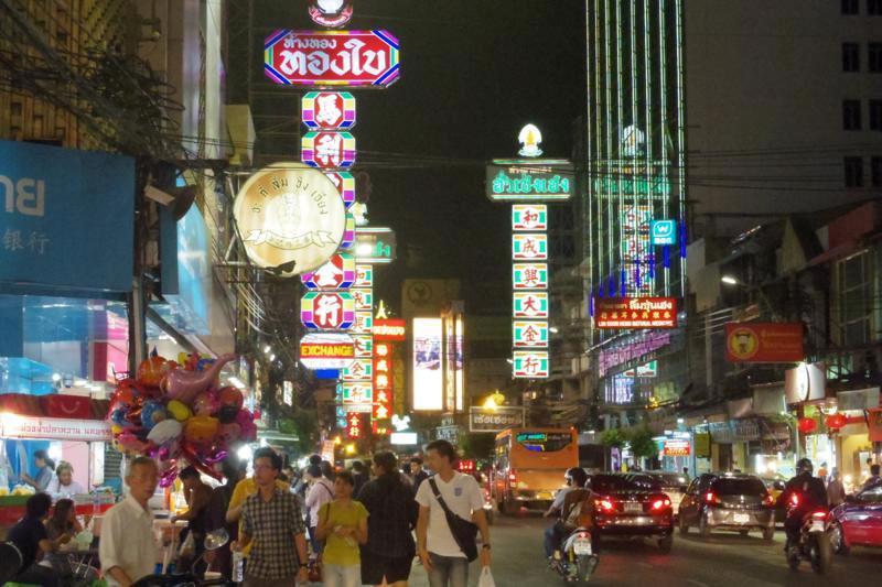 バンコク 中華街 チャイナタウン ヤワラー T&K シーフード