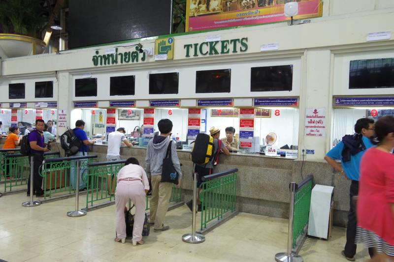 バンコク チェンマイ 行き方 寝台列車2等 列車チケット購入