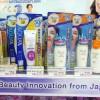 【チェンマイ】長期女子バックパッカーには嬉しい!日焼け止めや化粧品を調達するならココ!