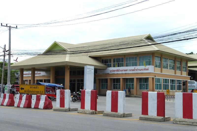 チェンマイからスコータイ バス移動 バスターミナル 料金