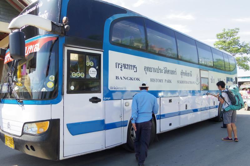 スコータイからバンコク バス移動 長距離バス VIP一等バス