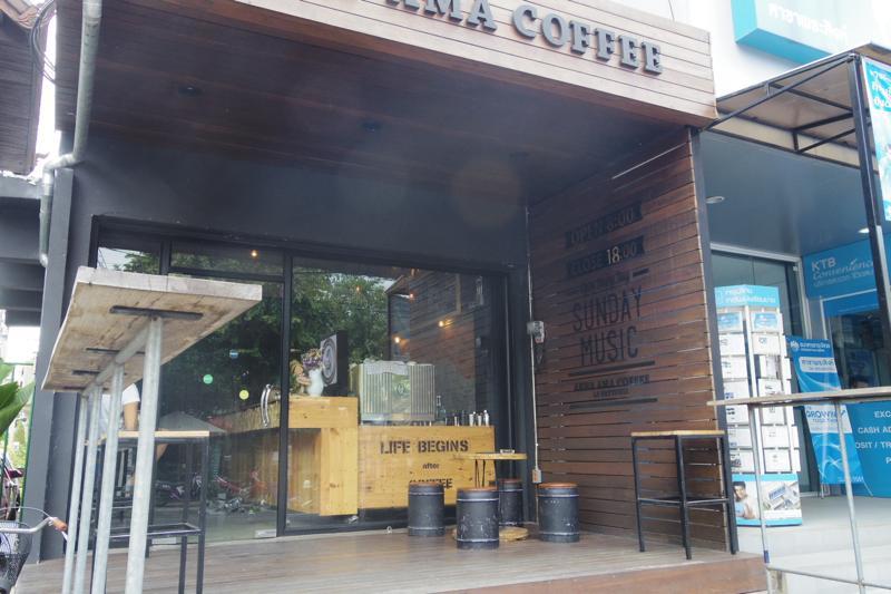 【チェンマイ】本格的な美味しいコーヒーが飲める洒落たカフェ『AKHA AMA COFFEE』