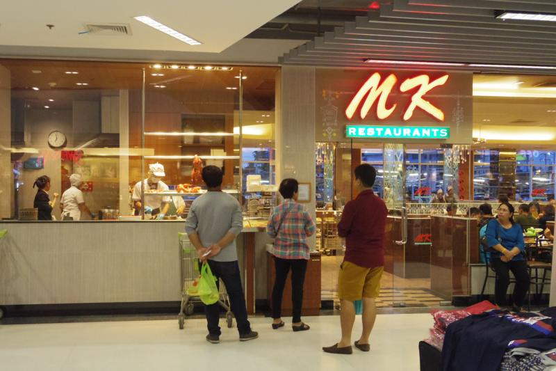 タイ しゃぶしゃぶ MK 美味しい